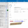 アクセル、グループスケジューラの 「OnTime(R) Group Calendar for IBM」Ver.6.1.0をリリース ~HTMLエディターを搭載し説明フィールドの編集を実現~