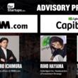 Slush Tokyo 2019 「Advisory Program」に、DMM VENTURES「100億円ファンド」、CyberAgent「藤田ファンド」およびCyberAgent Capital