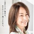 <アデランスCSR アピアランスケア>「第33回日本がん看護学会学術集会」にてアデランスブースを出展