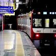 京急空港線、運賃引き下げへ 10月に加算運賃減額、品川~羽田空港290円に
