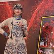 『ヤン・リーピンの覇王別姫〜十面埋伏〜』記者会見レポート 様々なジャンルのダンサーたちが集結した公演が開幕