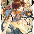 高田裕三「3×3EYES 鬼籍の闇の契約者」移籍連載が月刊ヤンマガでスタート