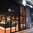 名駅ささしまグローバルゲートに感動を生み出すパンを提案する拠点として開店した「ザ・ベーカーハウステーブル」が名古屋市中区栄セントラルパーク地下に2号店をGRAND OPEN!!