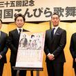 勘九郎、七之助、中車、扇雀が笑顔と決意の『四国こんぴら歌舞伎大芝居』製作発表レポート