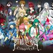 「音戯の譜~CHRONICLE~」3月27日発売シングル&全57種キャラクターグッズの全貌解禁