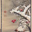 秘められた京の美を訪ねて。伊藤若冲の名画などの寺宝に出会える「建仁寺 両足院」
