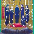 白髪赤眼の修道士が集う、孤島の物語「血と処女~修道院の吸血鬼たち~」1巻