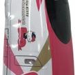 ハローキティと一緒に新幹線でかわいい旅しよう!『ハローキティ新幹線で行く博多』を発売!ハローキティも乗車!貸切列車ならではのお楽しみもご用意!