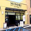 ハワイの塚田農場をリニューアル!創作和食居酒屋「MINORI」として2/1開店 ハワイに実った旬食材を用いた普段使いのおいしい和食をご提案