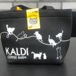 2月22日は猫の日!カルディで限定発売された「猫の日バッグ」を買ってみたニャン