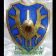 """『ドラクエ』ロトの盾を作ってみた。宝石パーツまで作り上げる""""驚きの技術""""で最強の盾が完成!"""