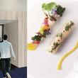 JRホテルクレメント高松 レストラン「フィオーレ」ファサードをリニューアル、全面的にメニューを刷新します!2019年3月2日(土) リニューアルオープン