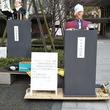 京大入試 「折田先生像」の隣に「オルガ像」あらわる 「止まるんじゃねぇぞ…」動き続けるもあえなく撤去