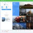 世界を牽引する旅行検索エンジンKAYAK、韓国最大手インターネット検索ポータルサイト「NAVER」との提携開始を発表!