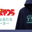 『うる星やつら』のラム&あたる パーカーの受注を開始!!アニメ・漫画のオリジナルグッズを販売する「AMNIBUS」にて