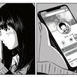 DMで好きな男子に思いを伝えられない女子描く漫画 SNSが普及してもドキドキは同じ!