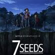 "Netflix「7SEEDS」""冬のチーム""キャスト発表! 佐々木望、野島健児、桑島法子も過酷なサバイバルに参戦"