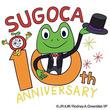 JR九州の「SUGOCA」がデビュー10周年 「JRキューポ」プレゼントなど企画続々