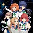Quro「恋する小惑星」TVアニメ化!地学系女子・ジオジョたちの楽しげな活動描く