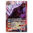 バトスピと東宝怪獣がコラボした「バトルスピリッツ 怪獣王プレミアムカードセット」が登場!「ゴジラ」デッキを強化しよう!