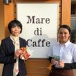 福島と宮城を繋ぐ企業連携 福島県のカフェで宮城県の伝統雑貨を販売開始