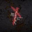 「ゼノギアス」20周年コンサートがBD化、光田康典出演の上映会の開催も決定