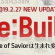 """『Tree of Savior』大型アップデート""""Re:Build""""を実装、ランクシステム改編や新規クラス&新規レイドなどを追加"""