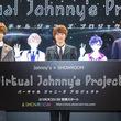 SHOWROOM前田裕二氏、新プロジェクトの核心語る「インターネットの双方向性をジャニーズにかけ合わせる」