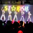 """""""大好きなアイドルに会いたい!""""が現実で叶う,夢のようなステージが開演。寺島拓篤さんも絶賛の「ST☆RISH SECRET PARTY!」公開ゲネプロをレポート"""