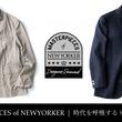 ニューヨーカー メンズ「MASTERPIECES of NEWYORKER」を紹介する特集コンテンツ第2回目を公開。
