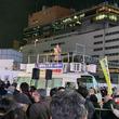 【動画】新宿アルタ前にて3.1節100周年集会 ロウソク型サイリウムを振り参加 主催者発表では600人