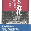 いまなおKO率の低いテクニシャンが客を呼べないのは日本格闘技界の宿痾かと再認識させられる労作