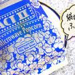 【スーパーで調達!】日本人に喜ばれるアメリカの美味しいスナック5選