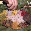 """カレーに""""カツオ節""""!? スリランカ大使が案内する島国の食文化"""