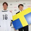 Tポイント・ジャパン、福岡ソフトバンクホークスとスポンサー契約を締結