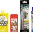 禁煙パイポでおなじみのマルマンH&B株式会社が、この度、禁煙グッズにおけるリサーチで2部門No.1を獲得!!(日本マーケティングリサーチ機構調べ)