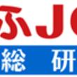 """東日本大震災から8年・・・<主婦の就職活動と""""災害""""に関する調査>災害考慮する 56.7%"""