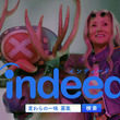 ONE PIECE×Indeed、チョッパー助手の働く姿がCMに!Dr.くれはも感心