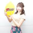 """""""アイドル×アニメ""""インタビュー!吉田早希「お前に何ができる」と言われた不遇の10年"""
