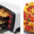 絶品オーブンはデロンギ! コンベクションオーブン2種を3月1日(金)より発売 こだわりの熱源でムラなくおいしく焼き上げる シンプルな3ステップ操作で簡単調理!