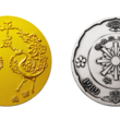 天皇陛下御在位30年記念メダル 御成婚60年