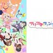 AnimeJapan 2019にてKADOKAWAブース・アニメステージ開催! 『盾の勇者の成り上がり』など続々情報解禁予定! さらに「異世界」一色のスペシャルブースも登場!