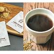 「飲むコシヒカリ」新潟県産玄米を焙煎したカフェインレス飲料がリニューアル