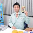 【有野課長インタビュー】『ゲームセンターCX』がまさかのカードゲーム化! 有野課長の感想は?