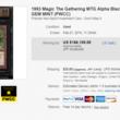 『マジック:ザ・ギャザリング』の「ブラック・ロータス」カードが1800万円で落札される。1100枚しか印刷されなかったと言われる最強のレアカード