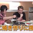 堀江瞬と安元洋貴がたこ焼き作りに挑戦「最強の鑑定士」小説6巻記念の料理動画