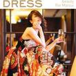 Amazon「素材・デザイン集」ジャンル1位獲得書籍『KIMONO DRESS Rie Matsui 伝統は進化する』(松井理絵=著)が、電子書籍&PODの2形態で発売開始!