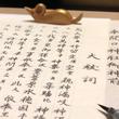 奈良時代に創建「開口神社」で写詞を 1泊2日ホテルプラン