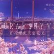 百花繚乱天空花見 ~地上221mで見る夜景×夜桜~
