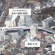 シーサイドラインの「新」金沢八景駅、31日開業 京急線に直結、乗り換え便利に